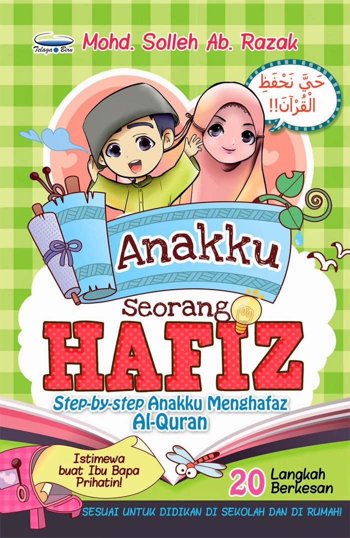 Anakku al-Hafiz