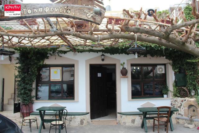 Το καφενείο των αναμνήσεων