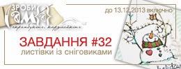 http://www.zrobysama.com.ua/?p=39922