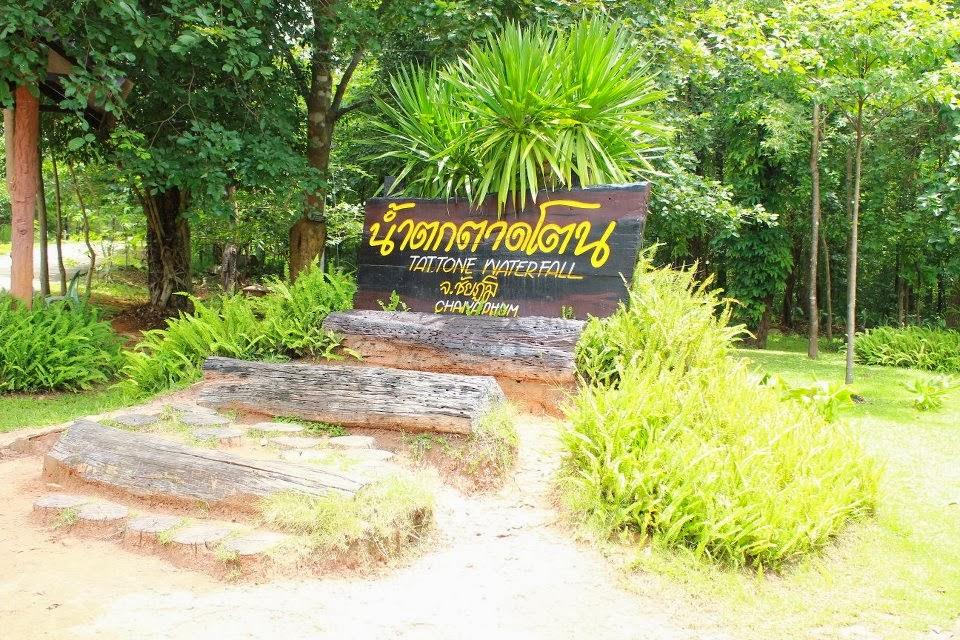 Chaiyaphum Thailand  City new picture : Travel Hotspots In Thailand: Tattone Waterfalls, Chaiyaphum, Thailand