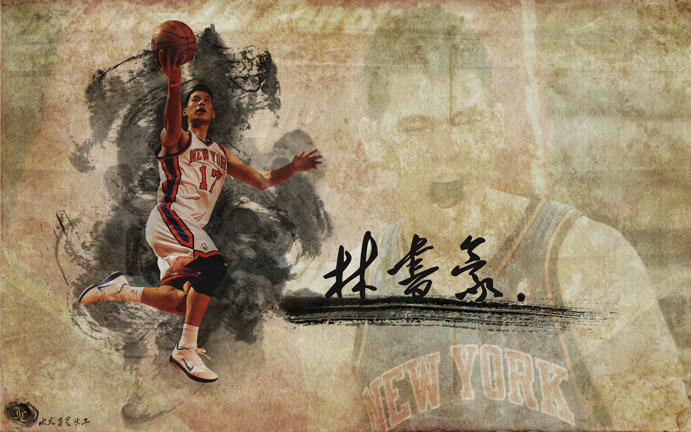 Jeremy Lin Chinoiserie - Basketball Wallpaper