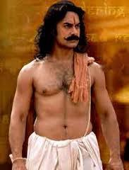Amir khan Mangal sytle