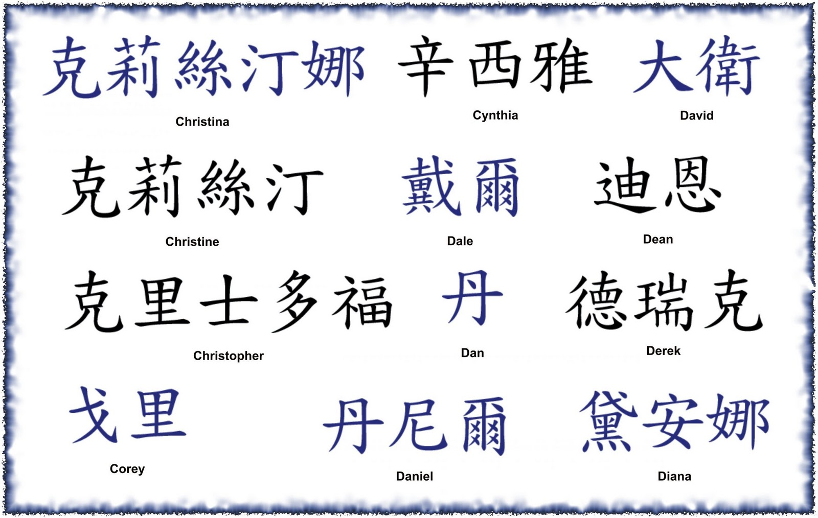 Tattoos chines symbol tattoos and kanji symbol tattoos biocorpaavc Choice Image