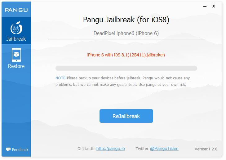 Download Alat Jailbreak Pangu 1.2.0 iOS 8/8.1 Untethered iPhone iPad ...