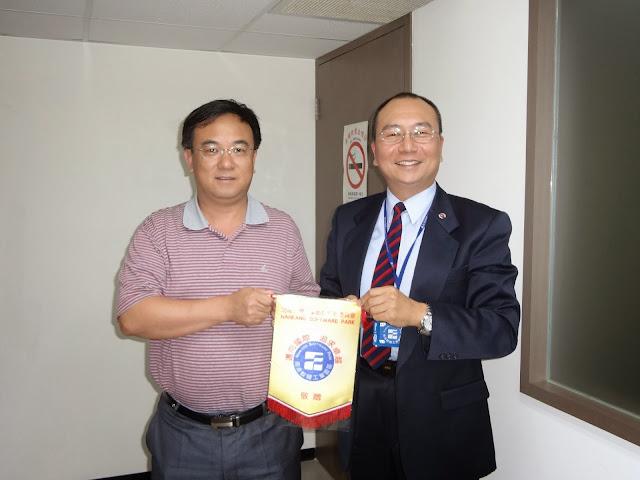 雲南省工業園區考察團