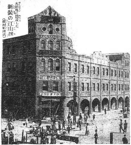 「吳江山」的圖片搜尋結果