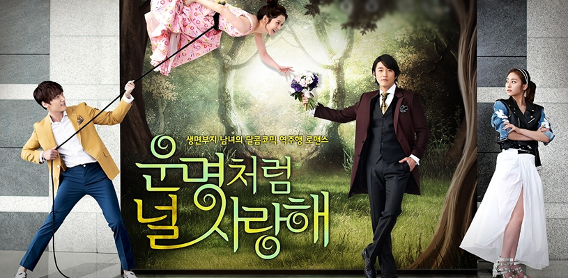 fated to love you drama