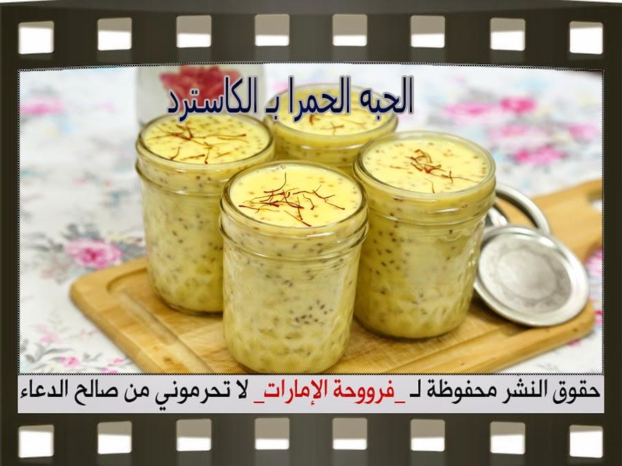http://2.bp.blogspot.com/-paa58l04R5Y/VT03z3S-0-I/AAAAAAAALLI/mqIXf1nWD4Q/s1600/1.jpg
