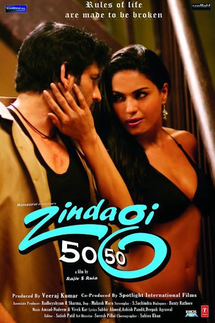 Zindagi-50-50-Veena-Malik-Second-Poster-.jpg (213×320)