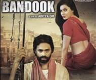 Bandook-2013 Hindi movie