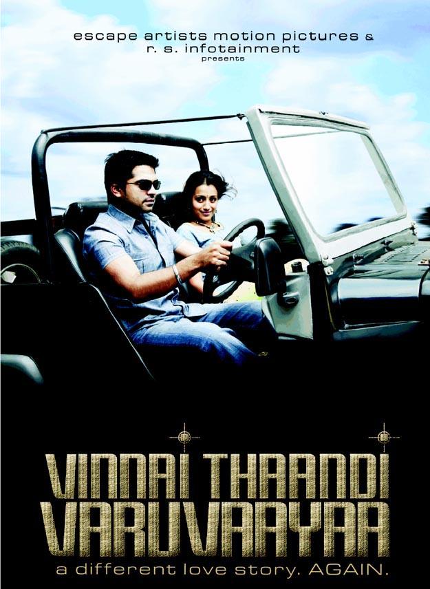 VinnaiThandi Blu-Ray 2.jpg