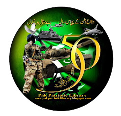Download Albums of Pakistani Patriotic Songs-Click On Image