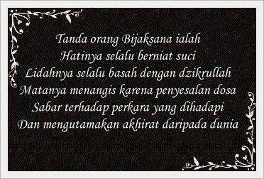 kata-kata-mutiara-islami-tanda-tanda-orang-bijak.jpg