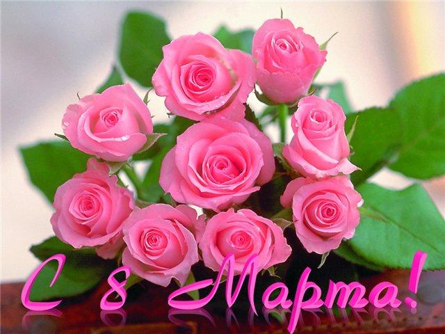 http://2.bp.blogspot.com/-pb-uRaxeIkY/T04hSZ_SYdI/AAAAAAAAAHo/Fqa2XVqjj-0/s1600/march-8.jpg