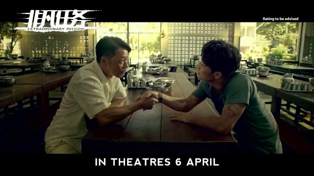 Hình ảnh phim Nhiệm Vụ Phi Phàm