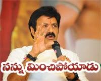 Nandamuri Balakrishna Funny Comment Pics