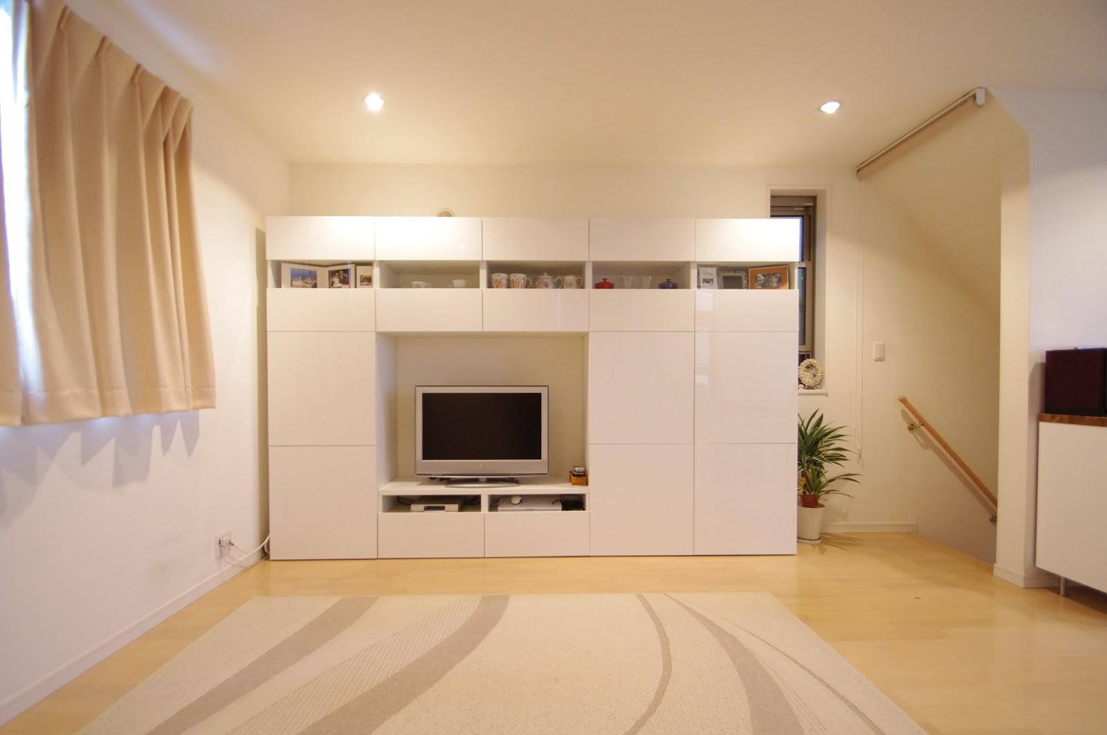 Besta Ikea Amazing Home Decors And Interior Design Ideas By  # Ikea Uppleva Pied