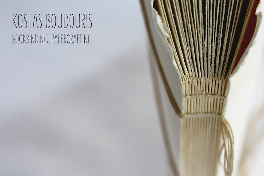 kostas boudouris / bookbinding_papercrafting
