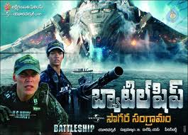 Battleship+2012+movie+free+online