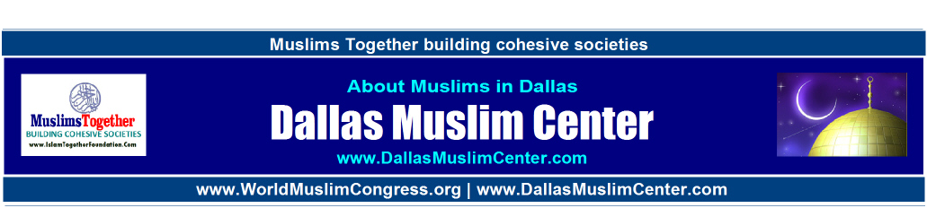 Dallas Muslim Center.Com
