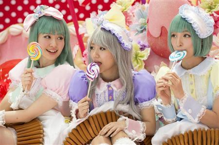 AKB48 - Sugar Rush