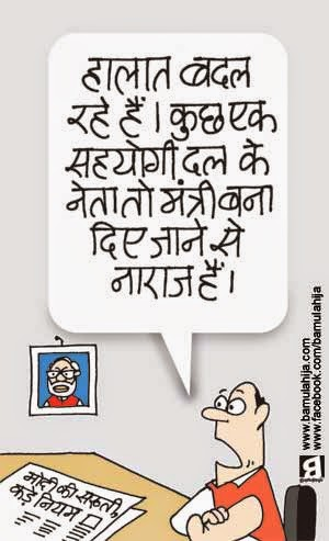 narendra modi cartoon, bjp cartoon, nda government, cartoons on politics, indian political cartoon