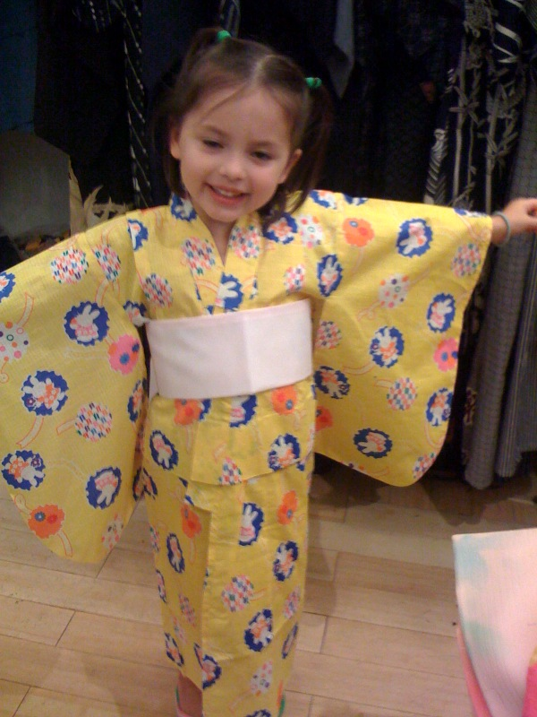 Kids Kimono from Kimono House in New York City