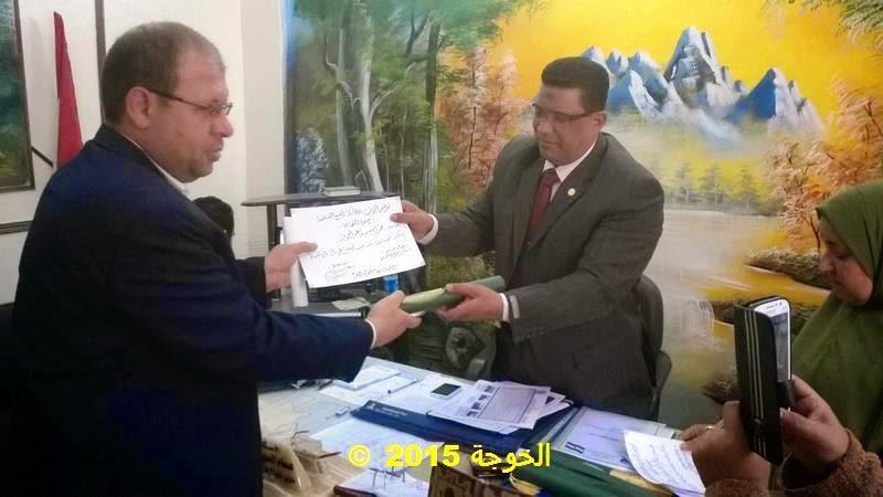 عصام احمد السيد سلام, عصام سلام, مدير عام ادارة بركة السبع التعليمية,