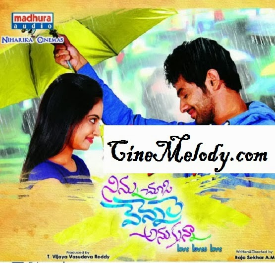Ninnu Chusi Vennele Anukunna Telugu Mp3 Songs Free  Download  2014