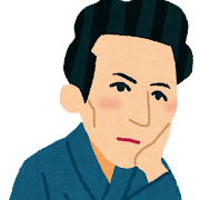 太宰治の似顔絵イラスト