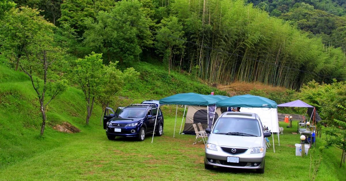 阿舍的露營生活