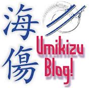 Umikizu Blog