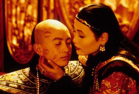 The Last Emperor film