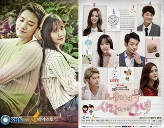 Sinopsis She's So Lovable Episode 1-16 Lengkap