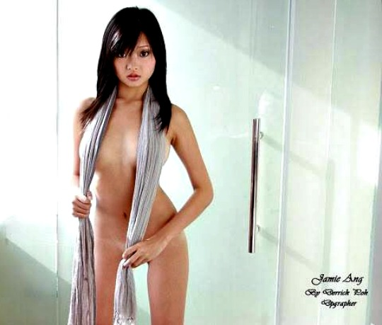 Asian Woman In Shower 79