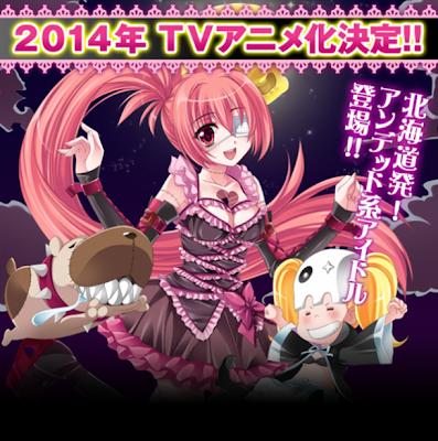 Hungry Zombie Francesca idol anime tv anuncio 2014