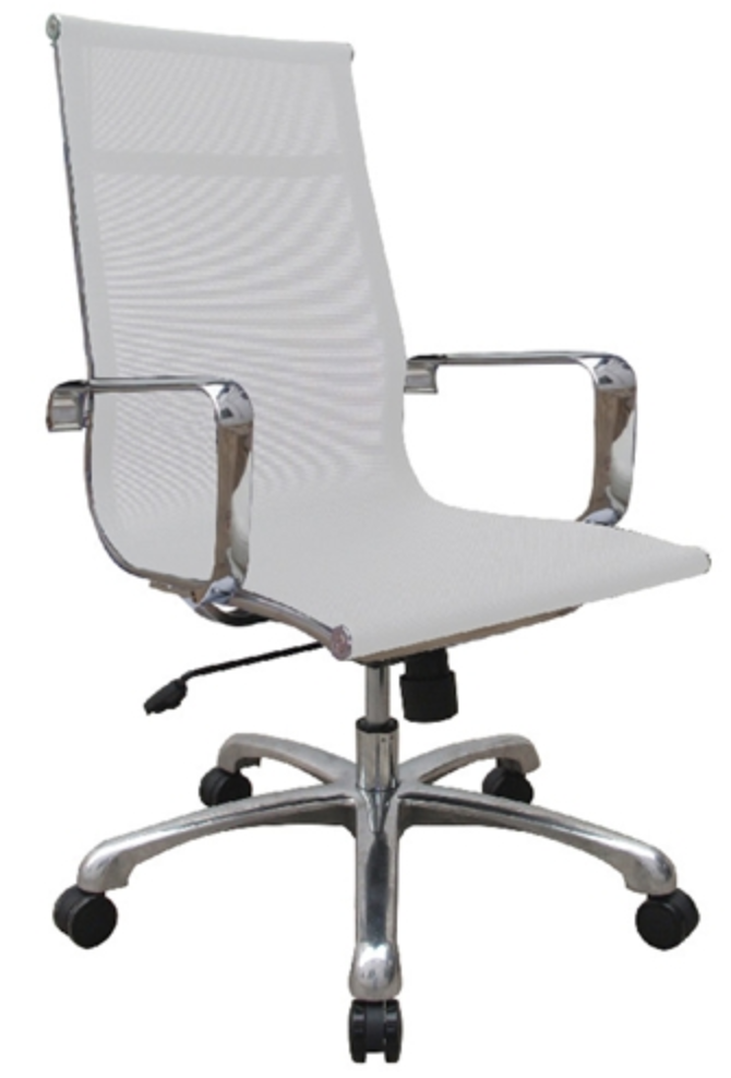 Baez Modern Mesh Swivel Chair