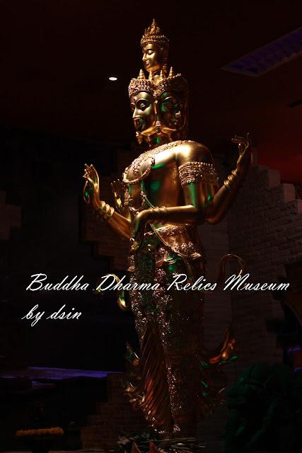 Buddha Dharma Relics Museum