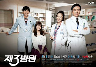 SINOPSIS Lengkap The 3rd (Third) Hospital Episode 1 - 16 Episode Terakhir