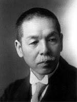 Shinobu Ishihara