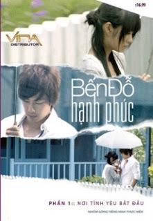 Bến Đỗ Hạnh Phúc - Autumn's Concerto - Next Stop, Happiness [Vietsub 21/21]