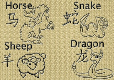Pokemon Chinese Zodiac Tattoo Designs Set 2