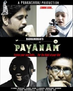 Payanam (2011) - Tamil Movie