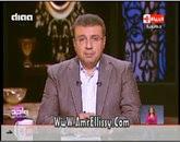 برنامج واحد من الناس مع عمرو الليثى الجمعه 12-9-2014