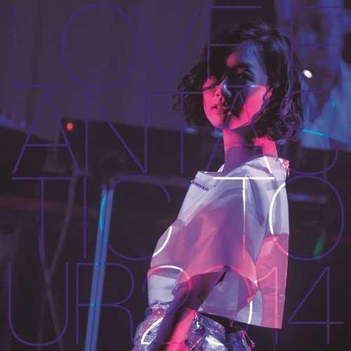 [MUSIC] 大塚愛 – LOVE FANTASTIC TOUR 2014~おぉーつかあいはまほぉーつかぁい~/Ai Otsuka – Love Fantastic Tour 2014 – Otsuka Ai wa Maho Tsukai – (2014.12.17/MP3/RAR)