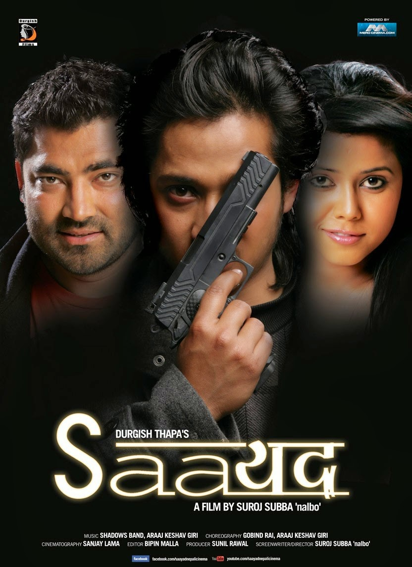 nepali-full-movie-saayad