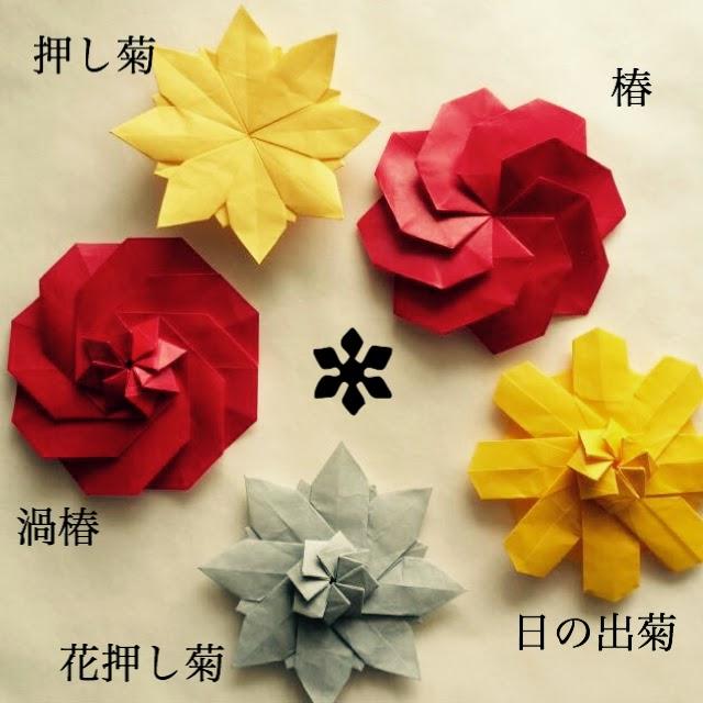 折り紙の 折り紙の花 : origamilabo.blogspot.com