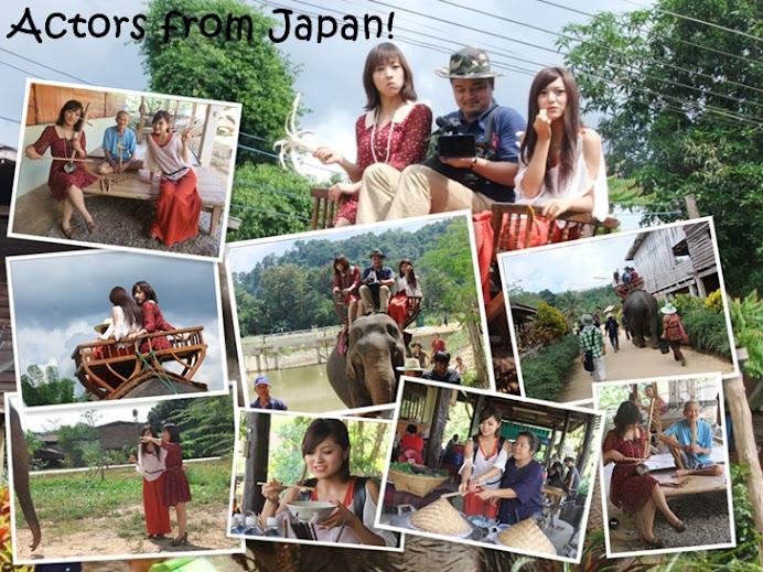 ดารา-นักแสดง จากประเทศญี่ปุ่น
