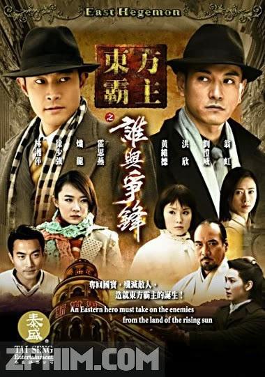 Đông Phương Bá Chủ - East Hegemon (2007) Poster