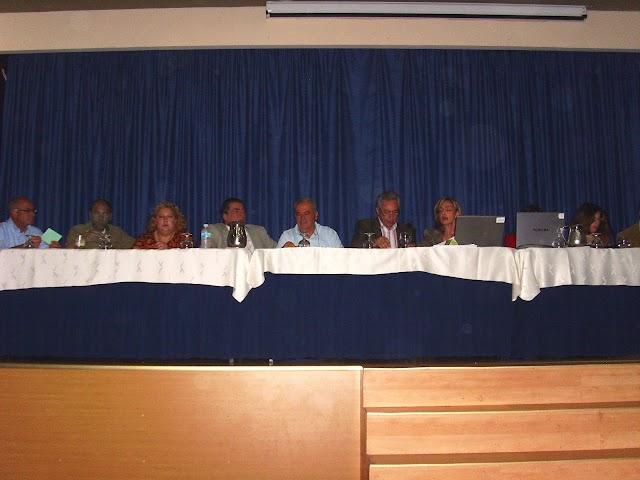 Γενική Συνέλευση του Κυνολογικού Ομίλου Ελλάδος